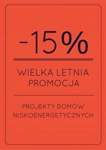 promocjaDCE15procent